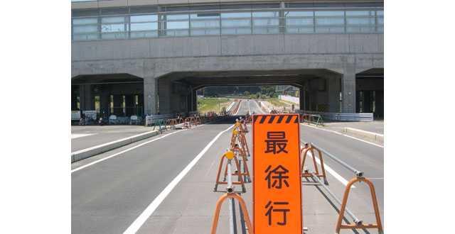 新幹線高架下