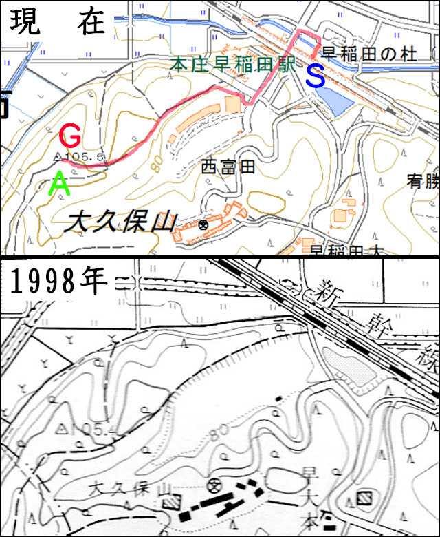 地形図大久保山