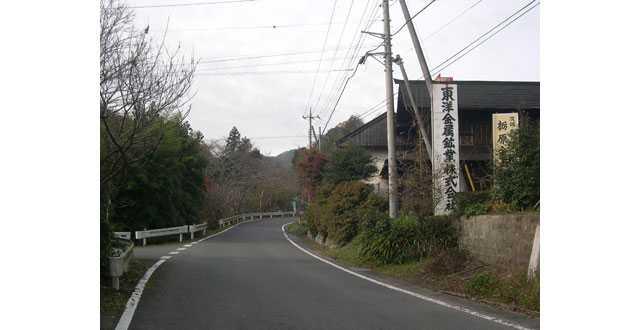 栃原金山入口