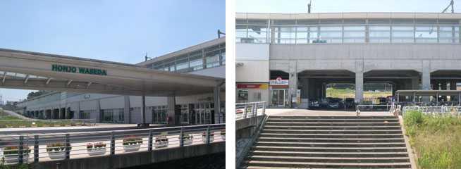 上信越新幹線本庄早稲田駅北口