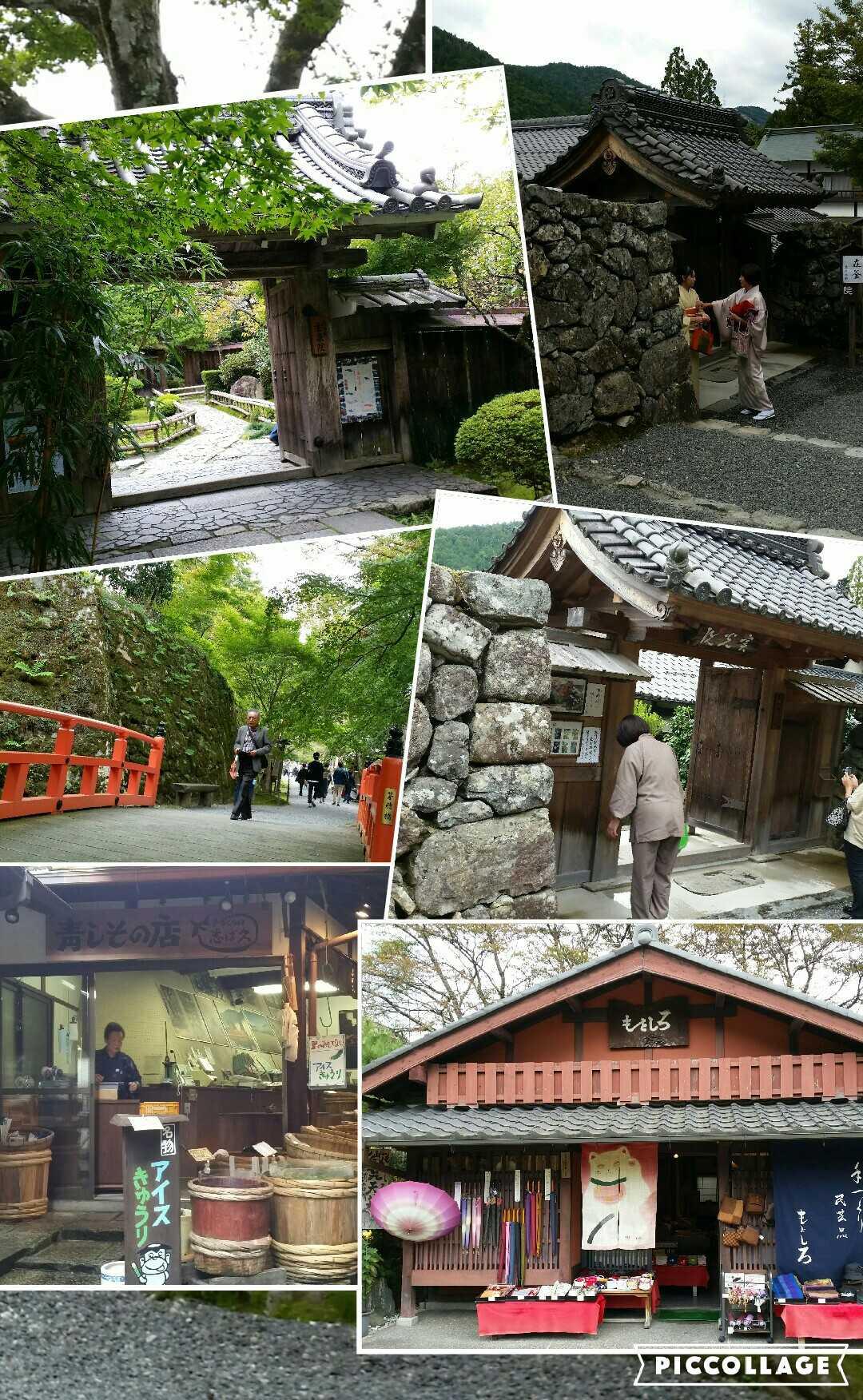 京都三千院