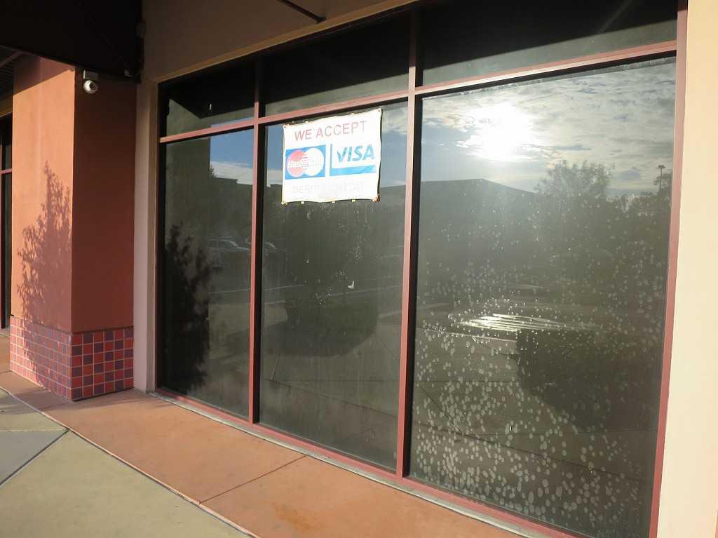 閉店した店 - サン・アントニオ・ショッピング・センター
