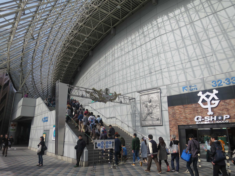 東京ドーム 長島ゲート