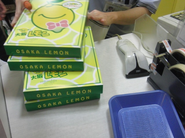 大阪レモン