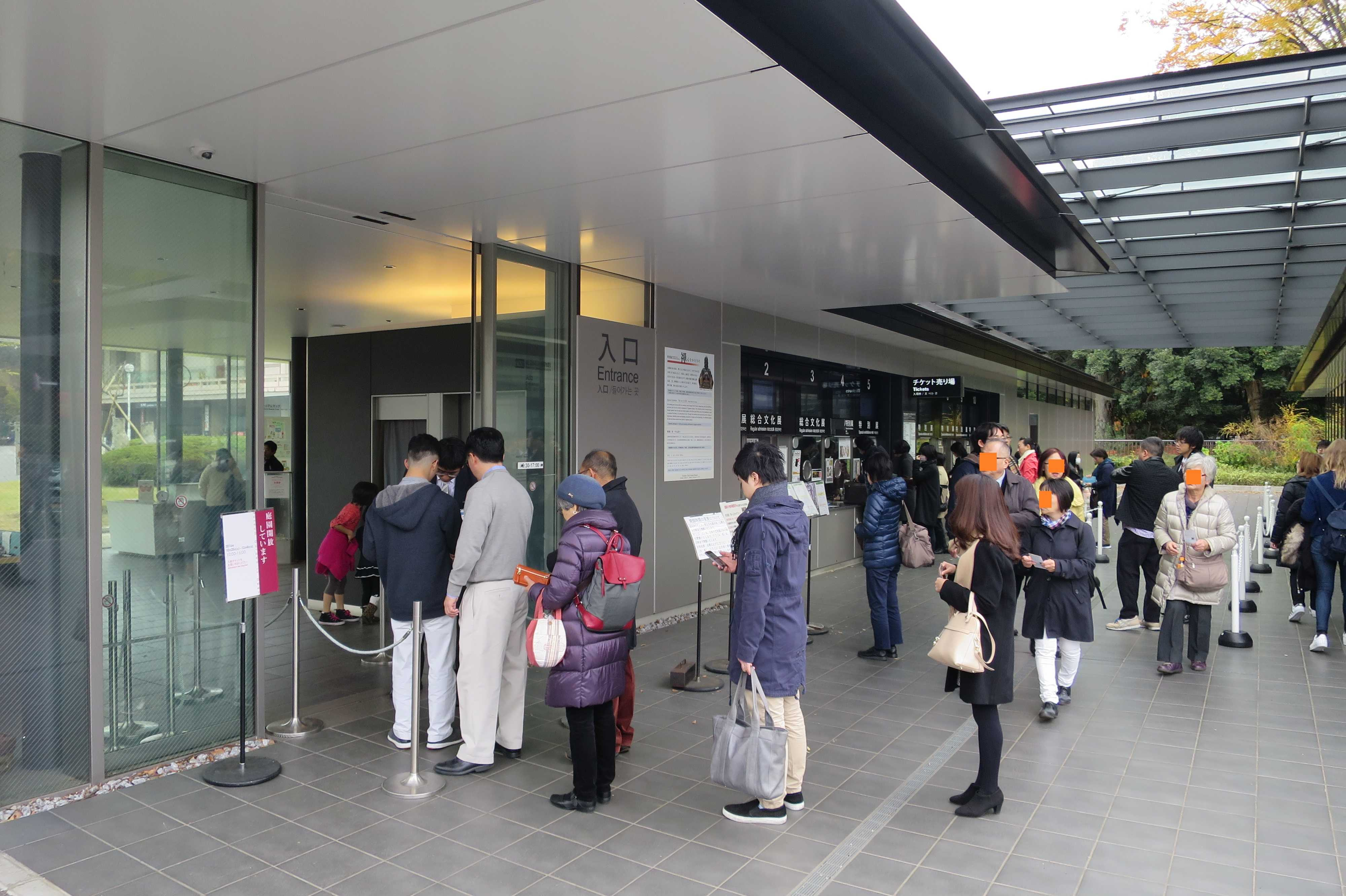 トーハク(東京国立博物館)のチケット売り場