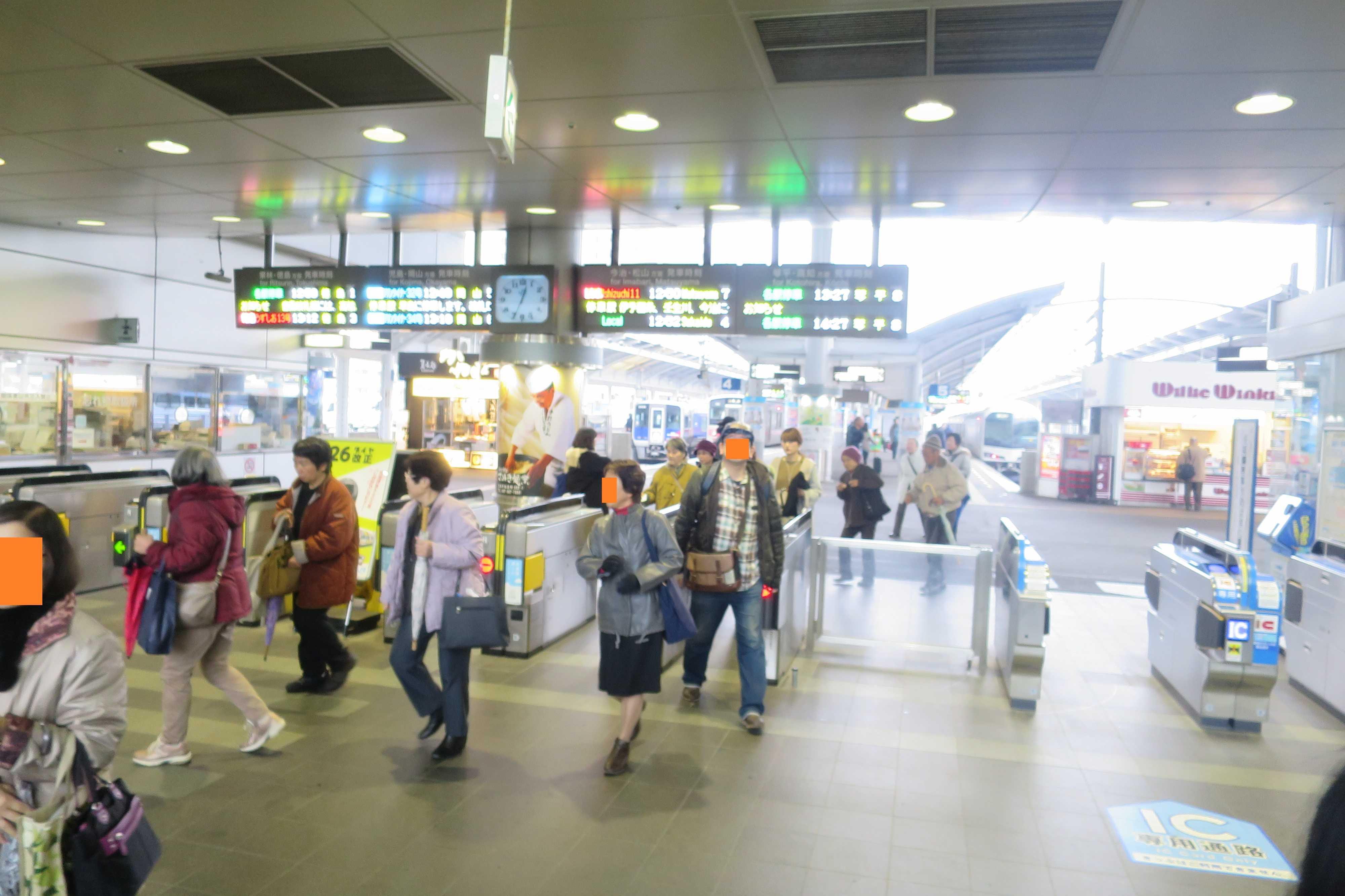 JR高松駅改札