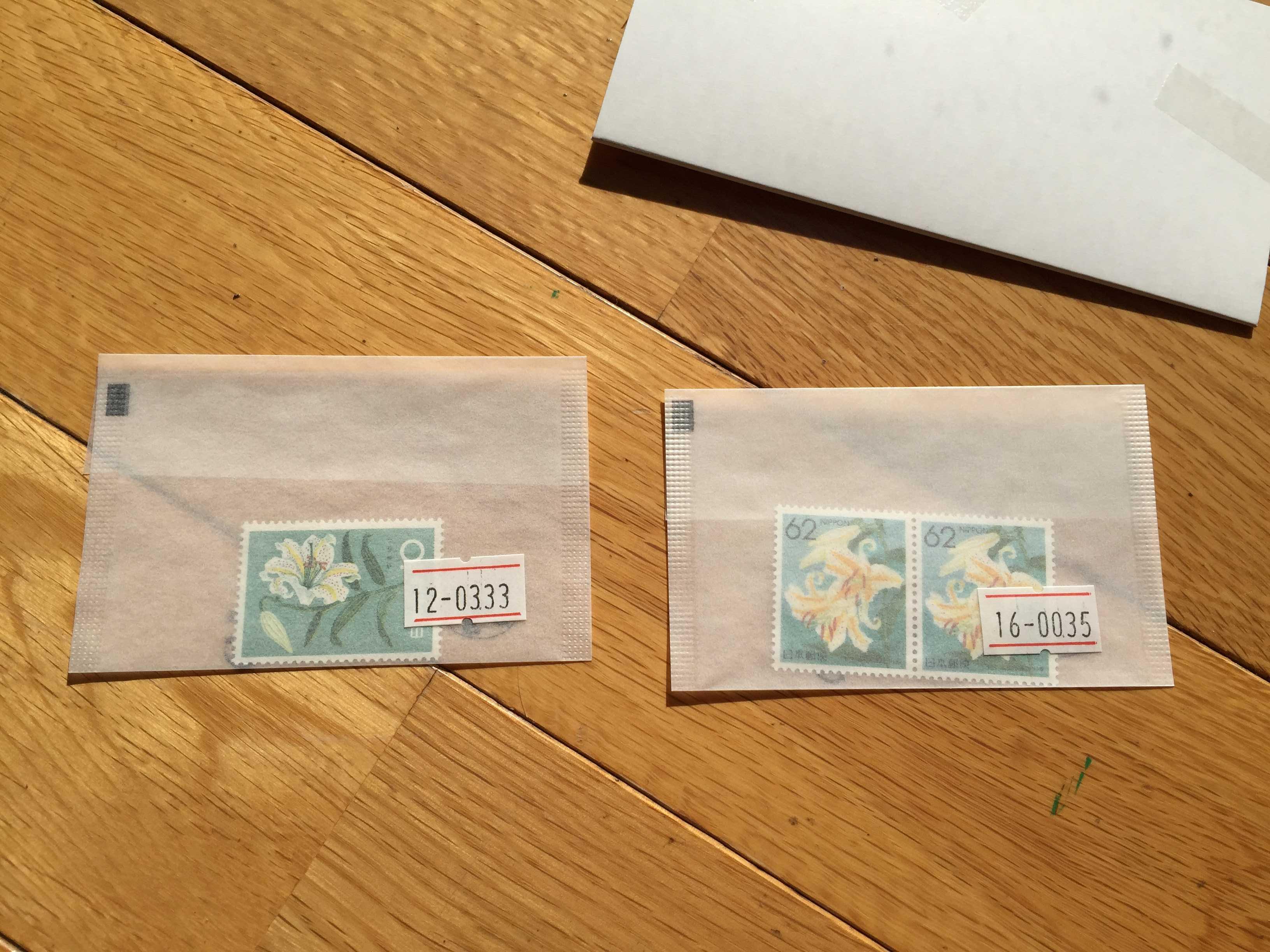 届いた山百合の切手