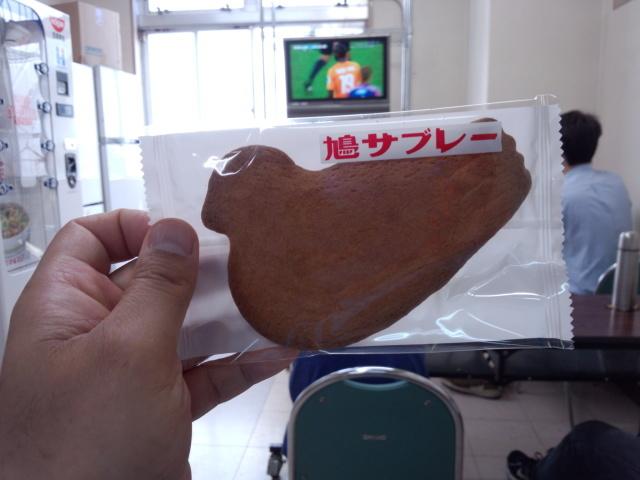 鳩サブレーの袋
