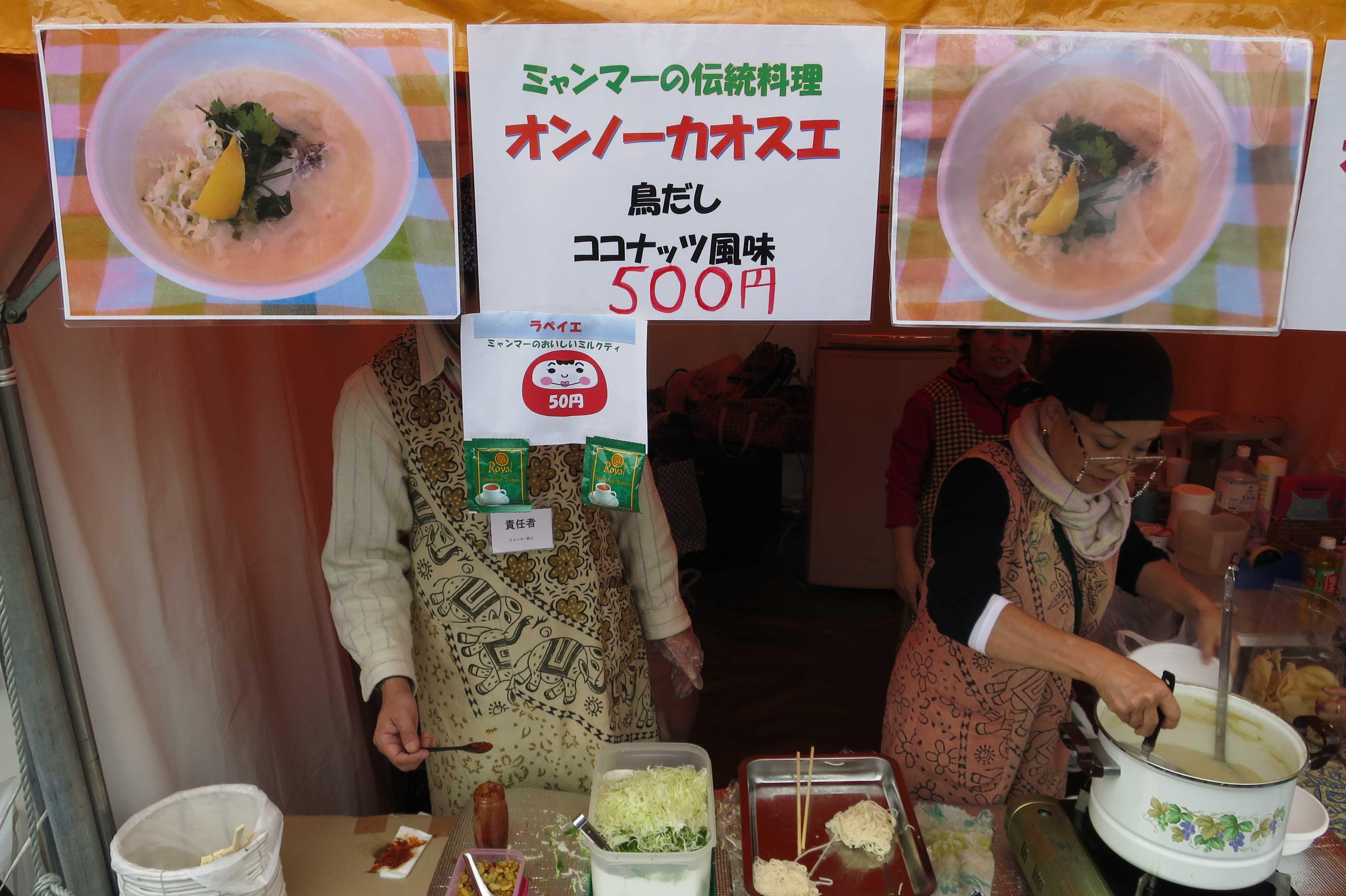 ミャンマーの伝統料理 オンノーカオスエ(鳥だしココナッツ風味) - ミャンマー祭り2016