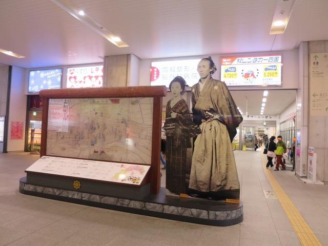 龍馬とお龍 JR高知駅