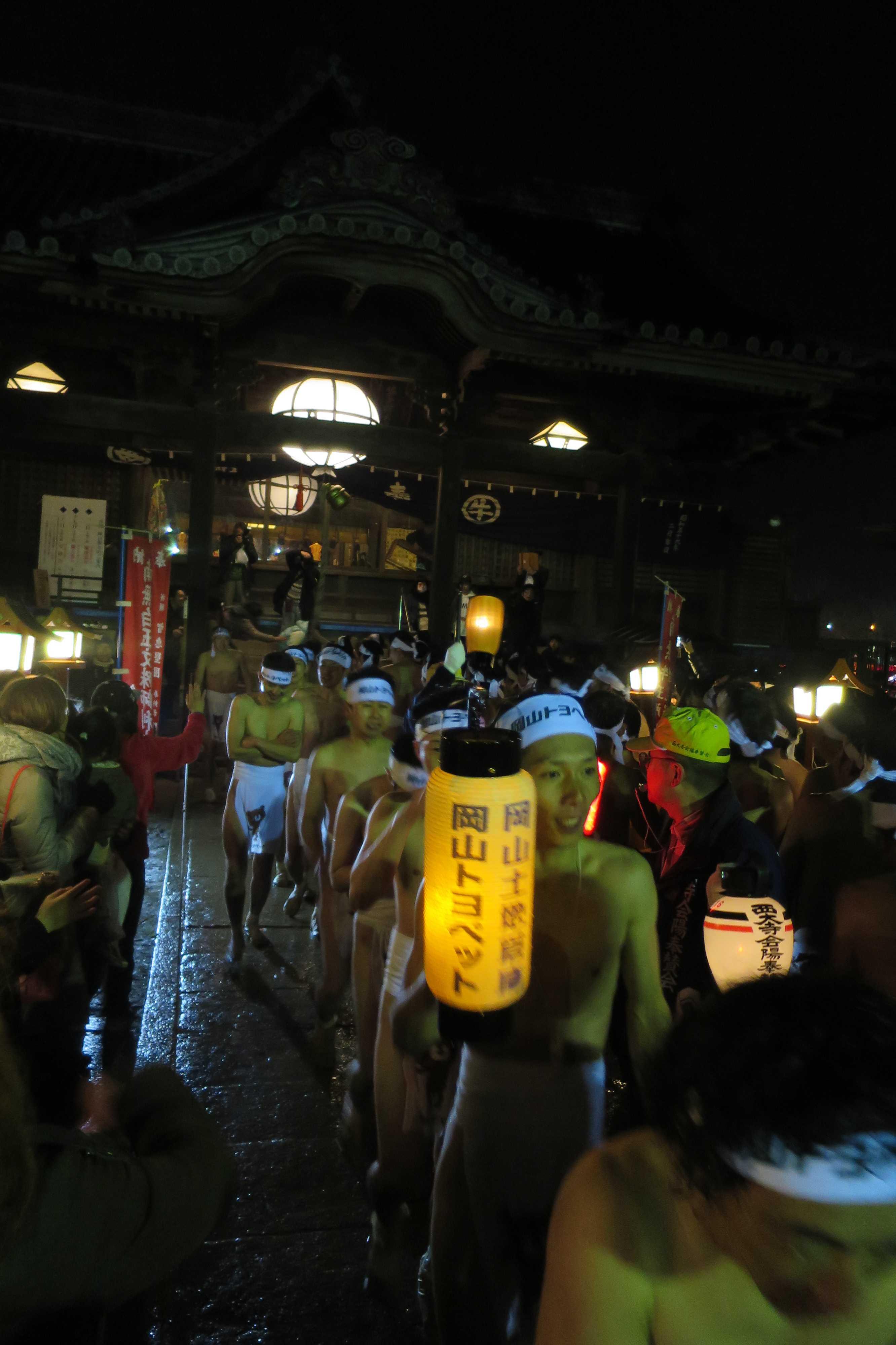 西大寺会陽 - 祝い主・岡山トヨペット