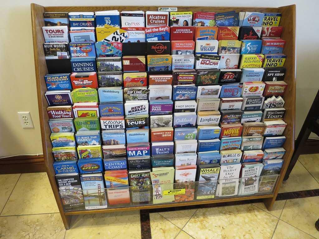 パンフレットスタンド - サンフランシスコ観光案内のパンフレット