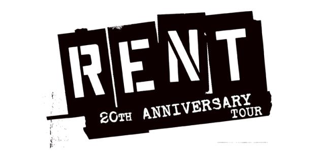 ミュージカル 「RENT(レント)」