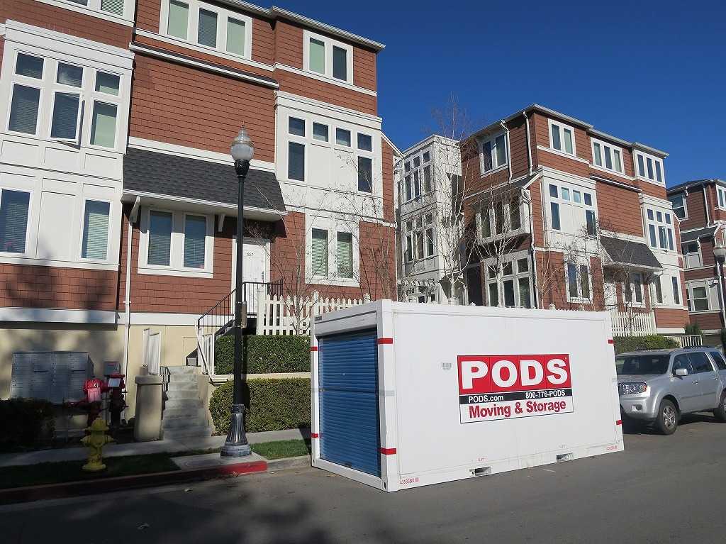 サンノゼ - PODS Moving & Storage