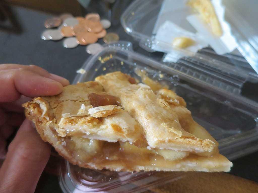 サンフランシスコ - アメリカのアップルパイ