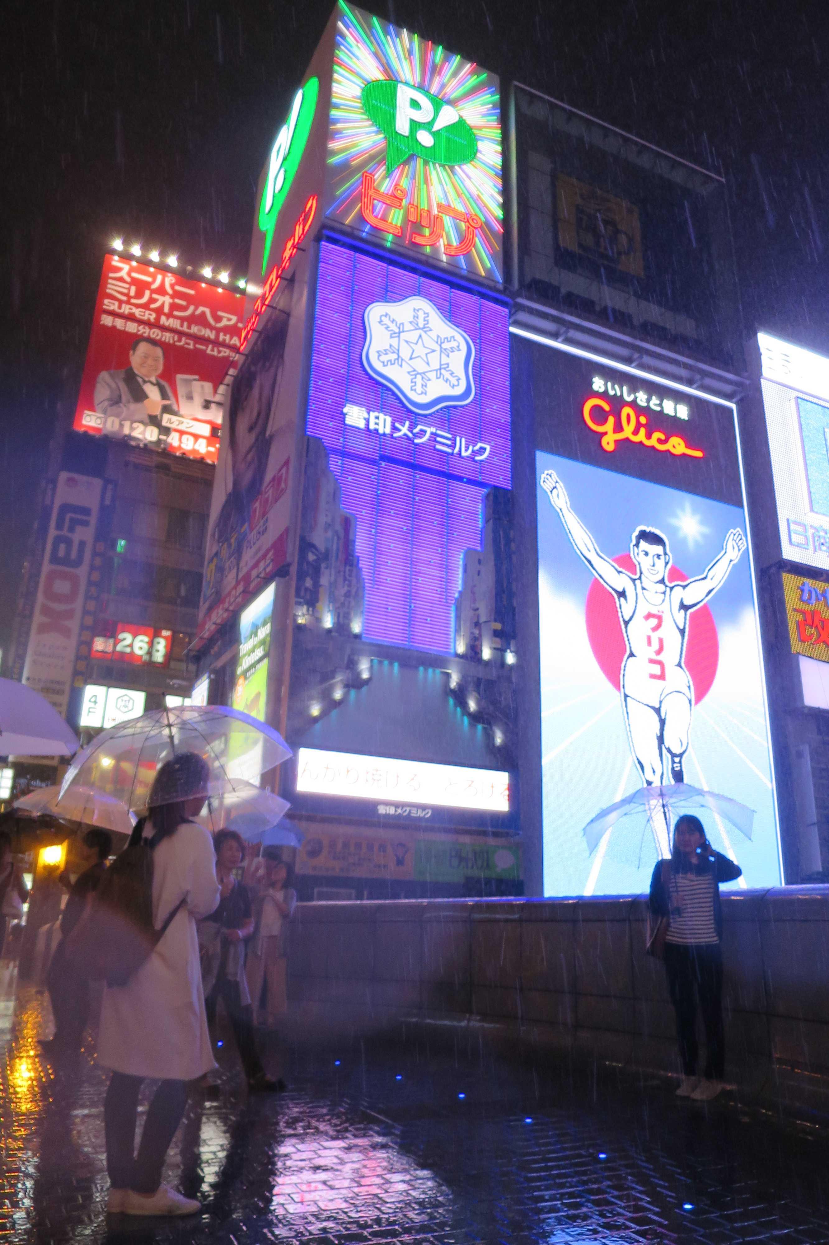 大阪・道頓堀 - 雨の夜のグリコサイン