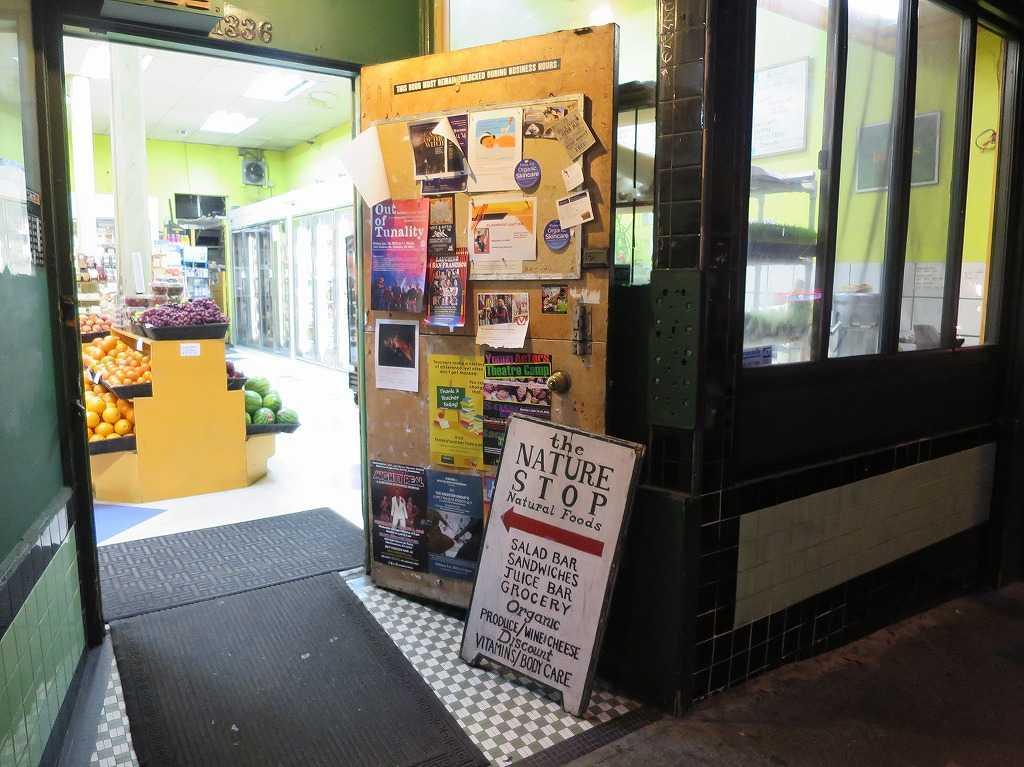 自然食品の店「The Nature Stop」 - グラント・アベニュー(Grant Ave)