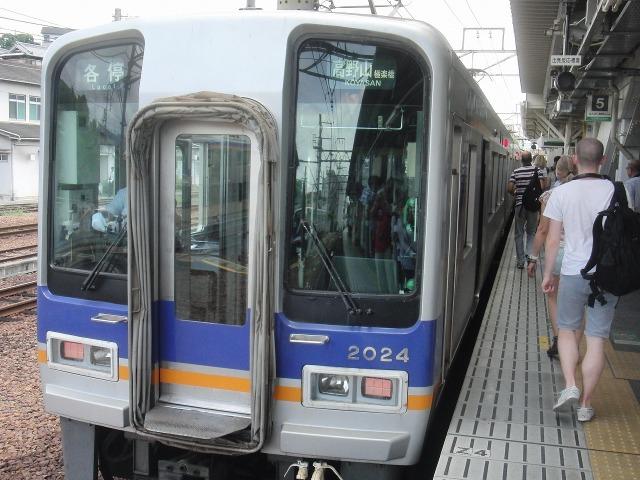 高野山極楽橋行きの電車