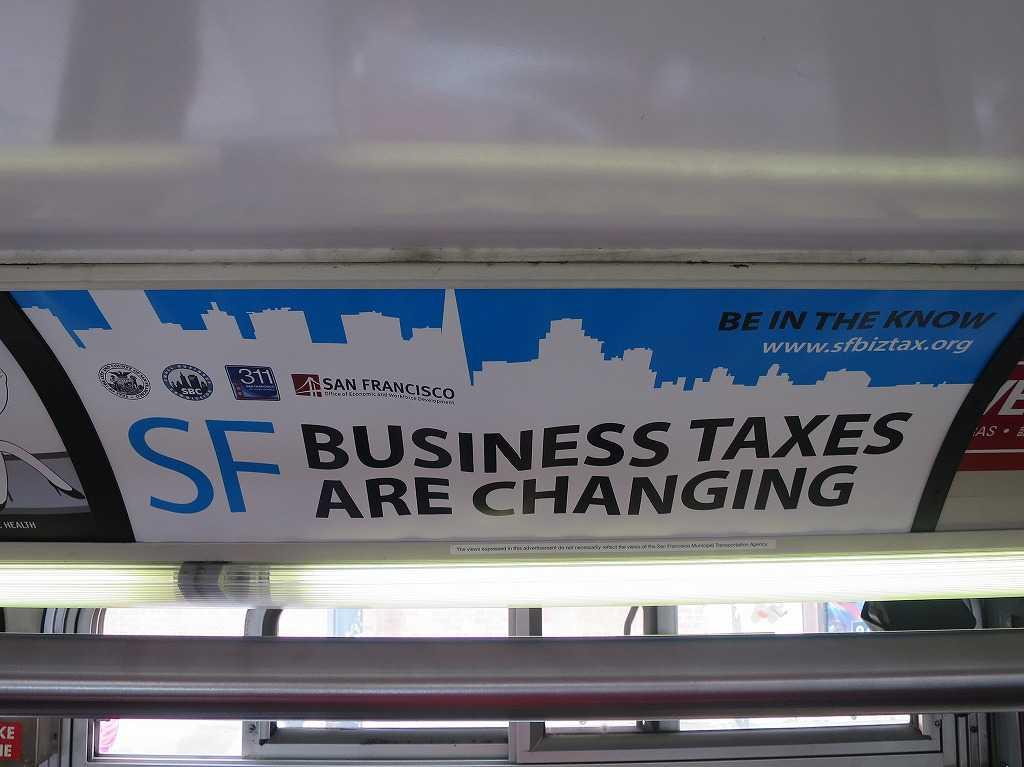 サンフランシスコ - muniバス