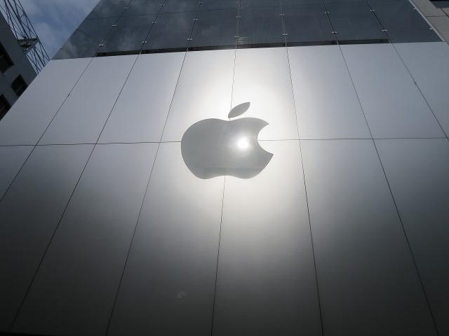 光輝く Appleマーク