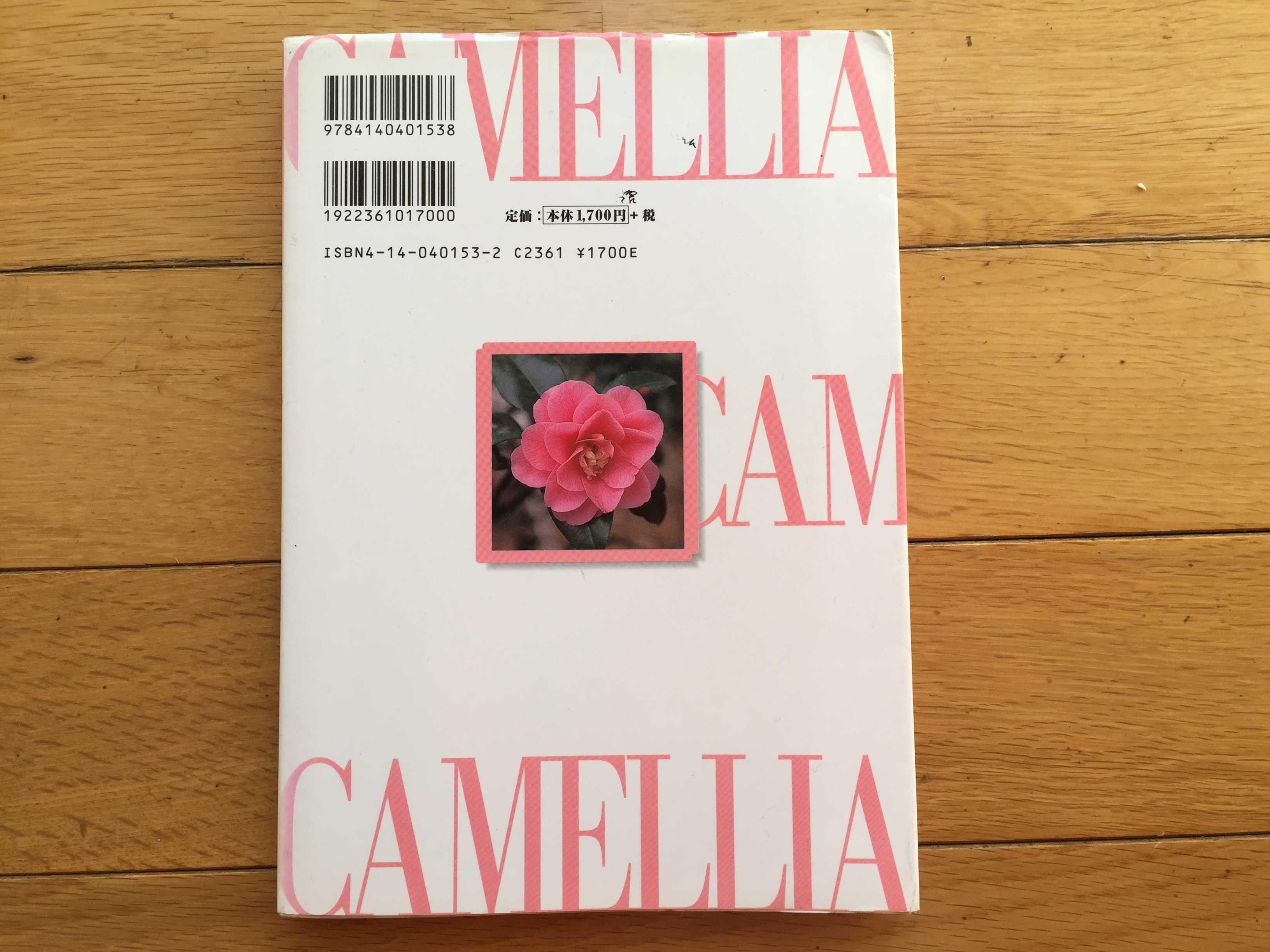 CAMMELLIA