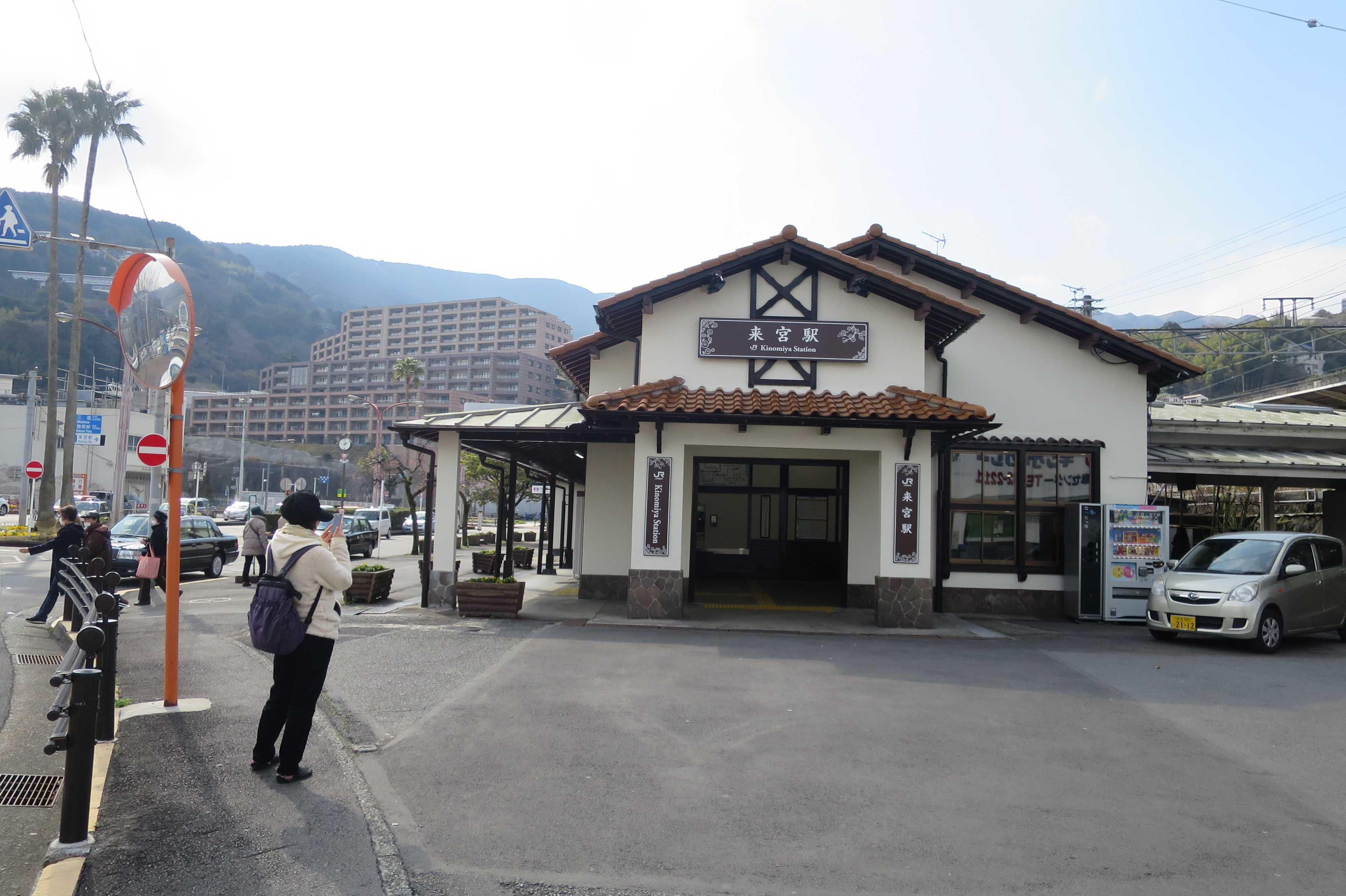 JR来宮駅