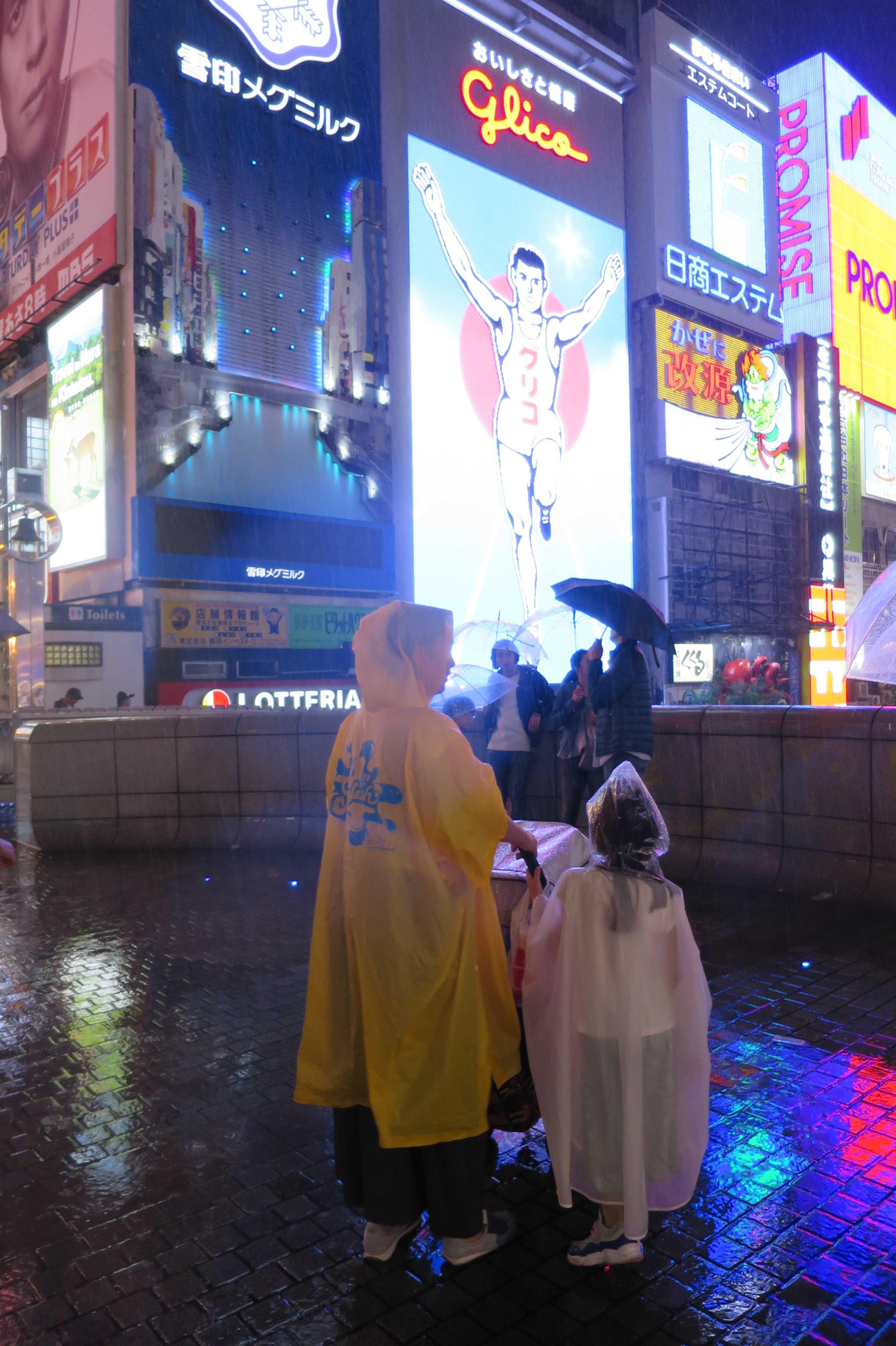 大阪・道頓堀 - 雨の夜のグリコの看板