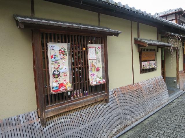 京都の犬矢来(いぬやらい)