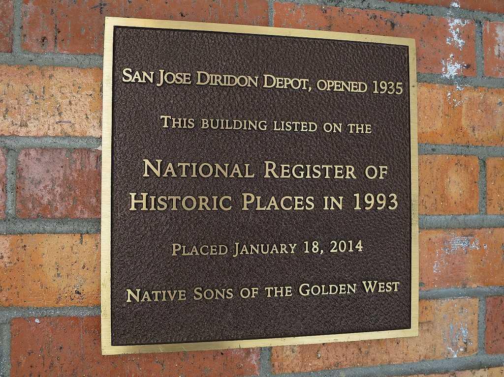 SAN JOSE DIRIDON DEPOT(San Jose Diridon Station)