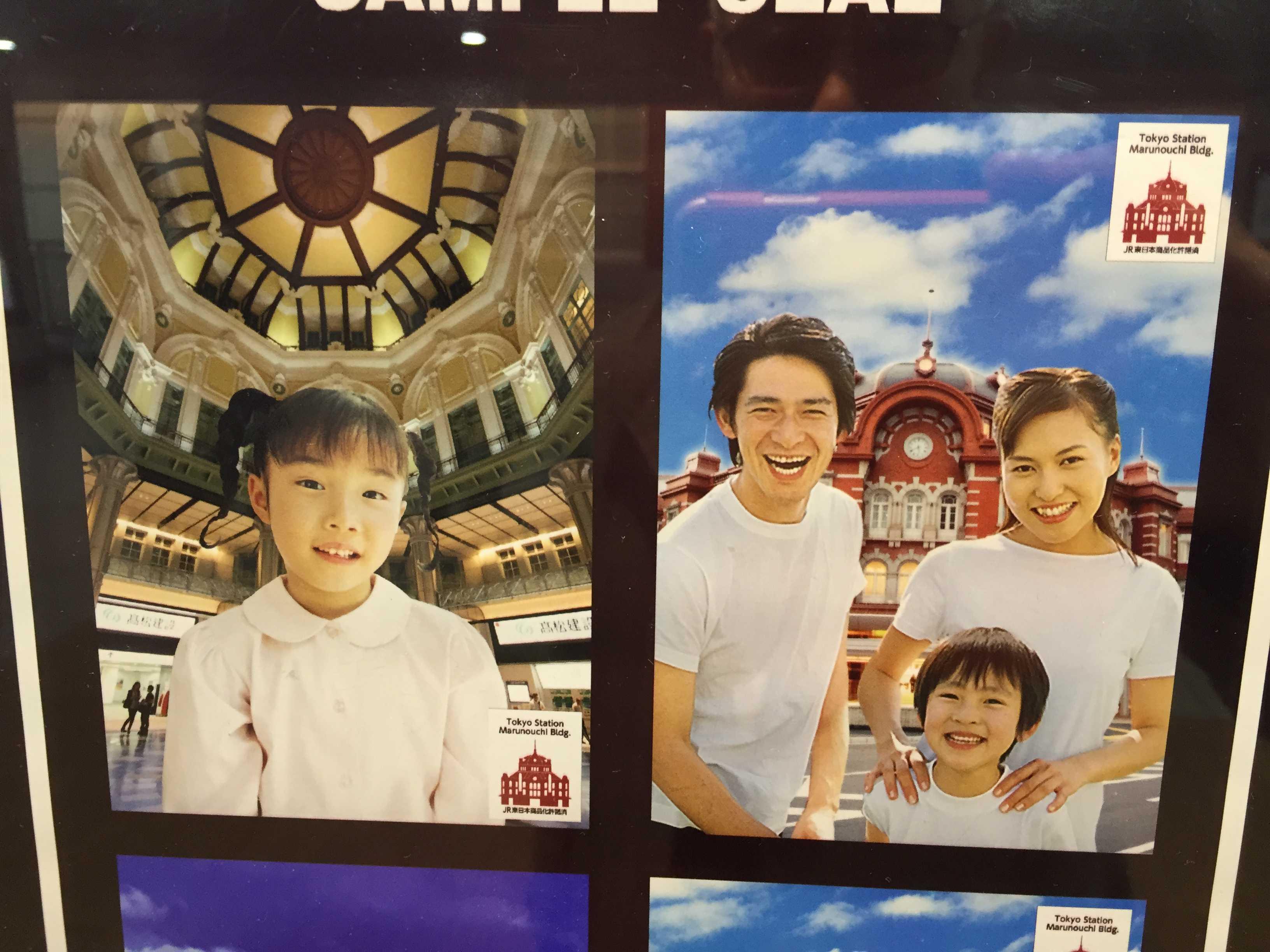 東京駅のプリクラ