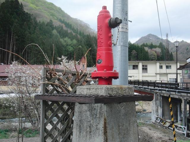 福島県檜枝岐村 - 消火栓