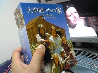 大草原の小さな家DVD