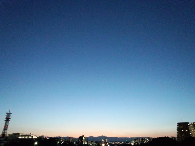 空(そら) - 八王子黄昏ブルー