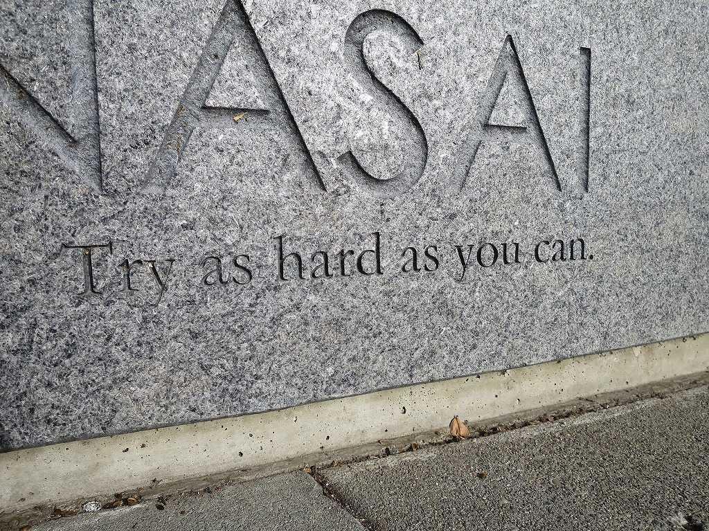 サンノゼ日本人町 - Try as hard as you can.
