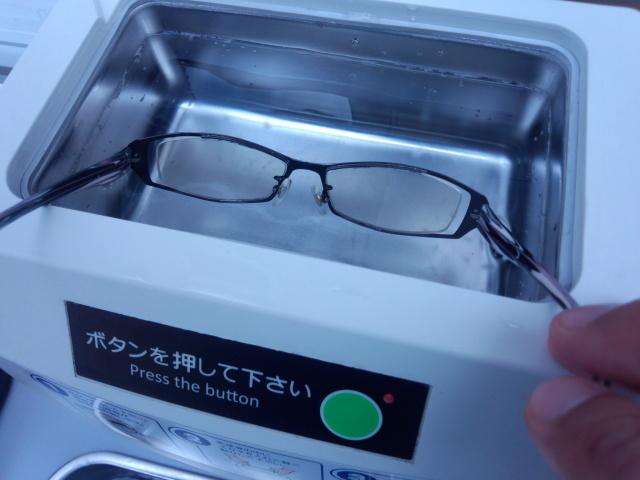 メガネドラッグのメガネ超音波洗浄器