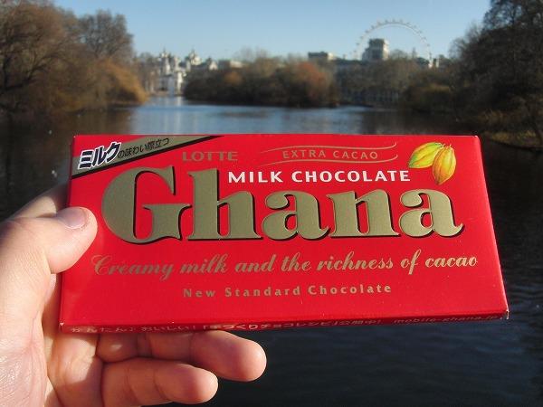 イギリス・バッキンガム宮殿で食べたロッテ・ガーナチョコ