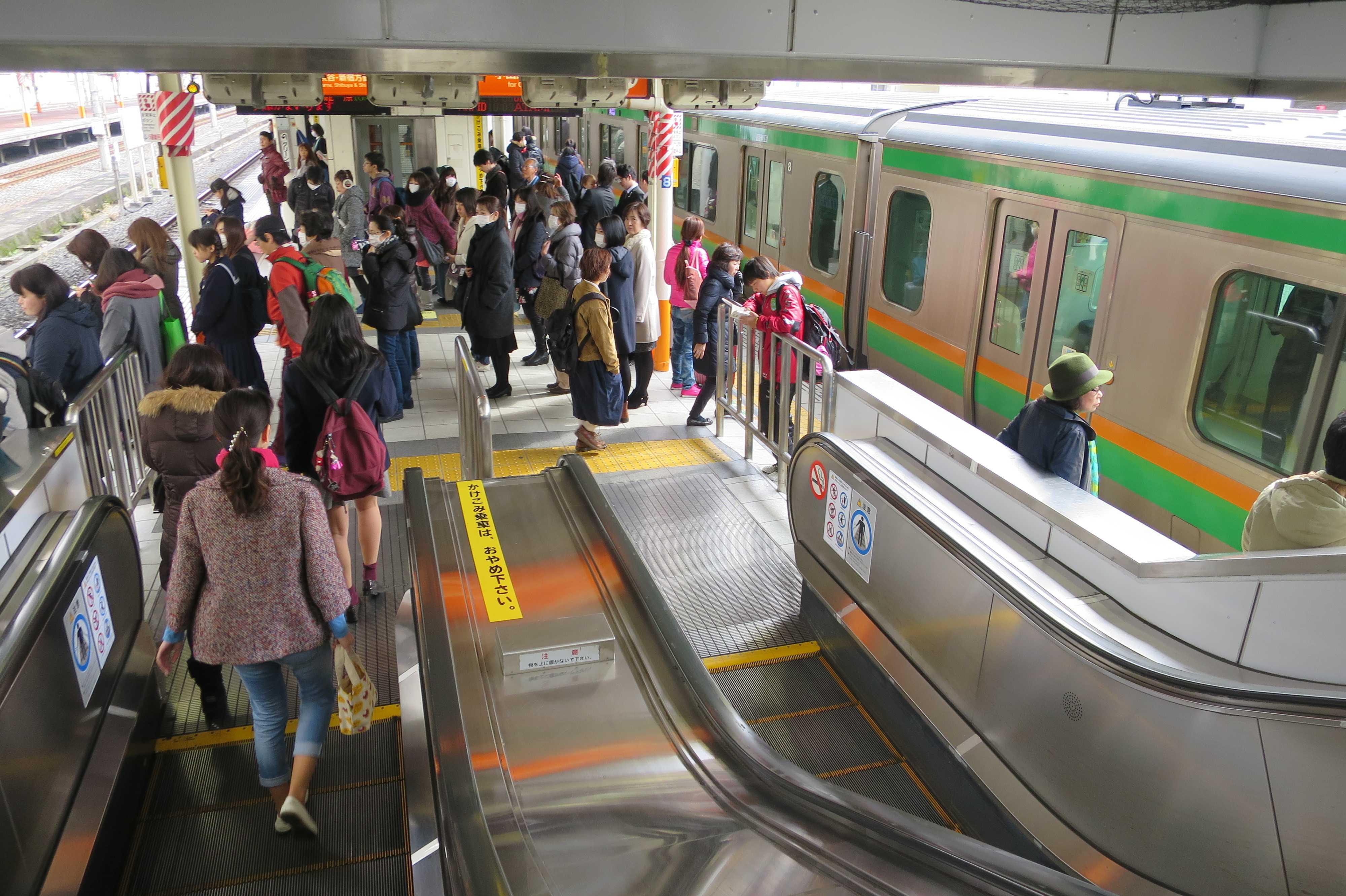 JR茅ヶ崎駅 東海道線のホーム