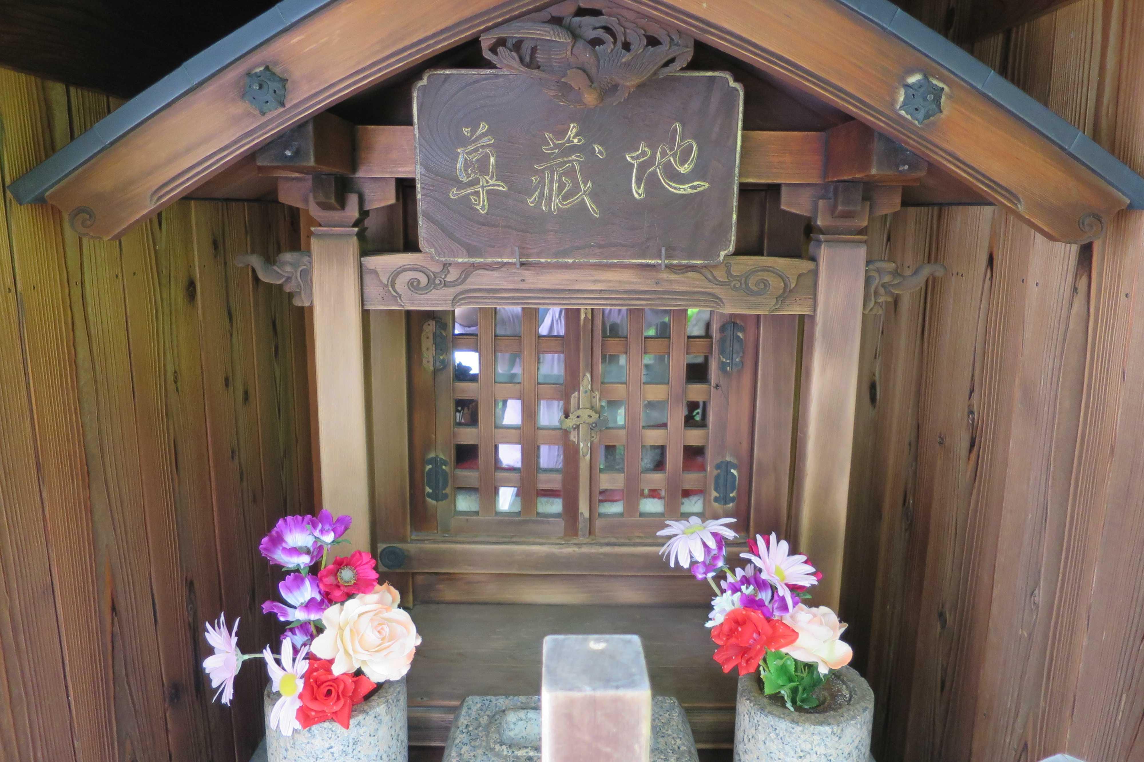 京都 - ザクロの木の下の地蔵尊
