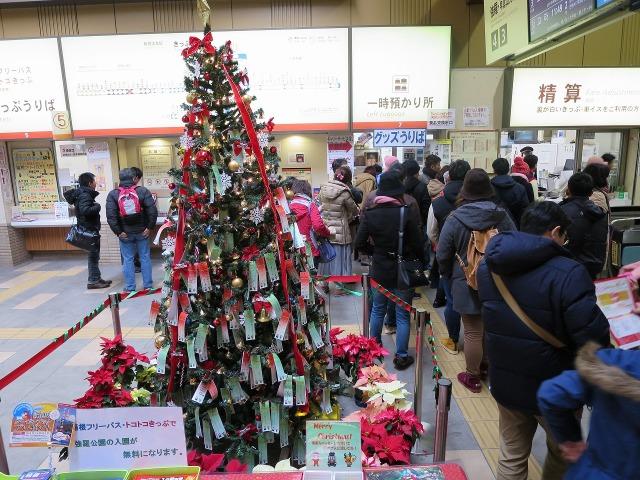 箱根湯本駅のクリスマスツリー