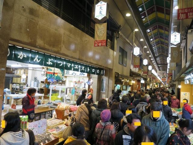 錦市場のかんぶつマエストロの店