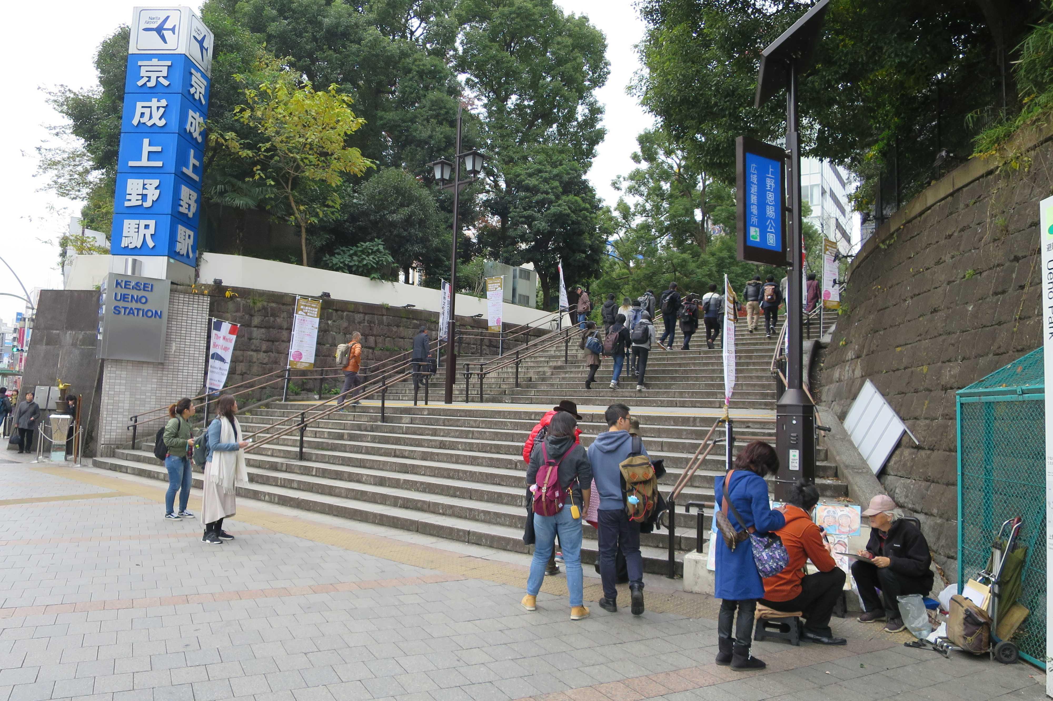 上野公園の階段
