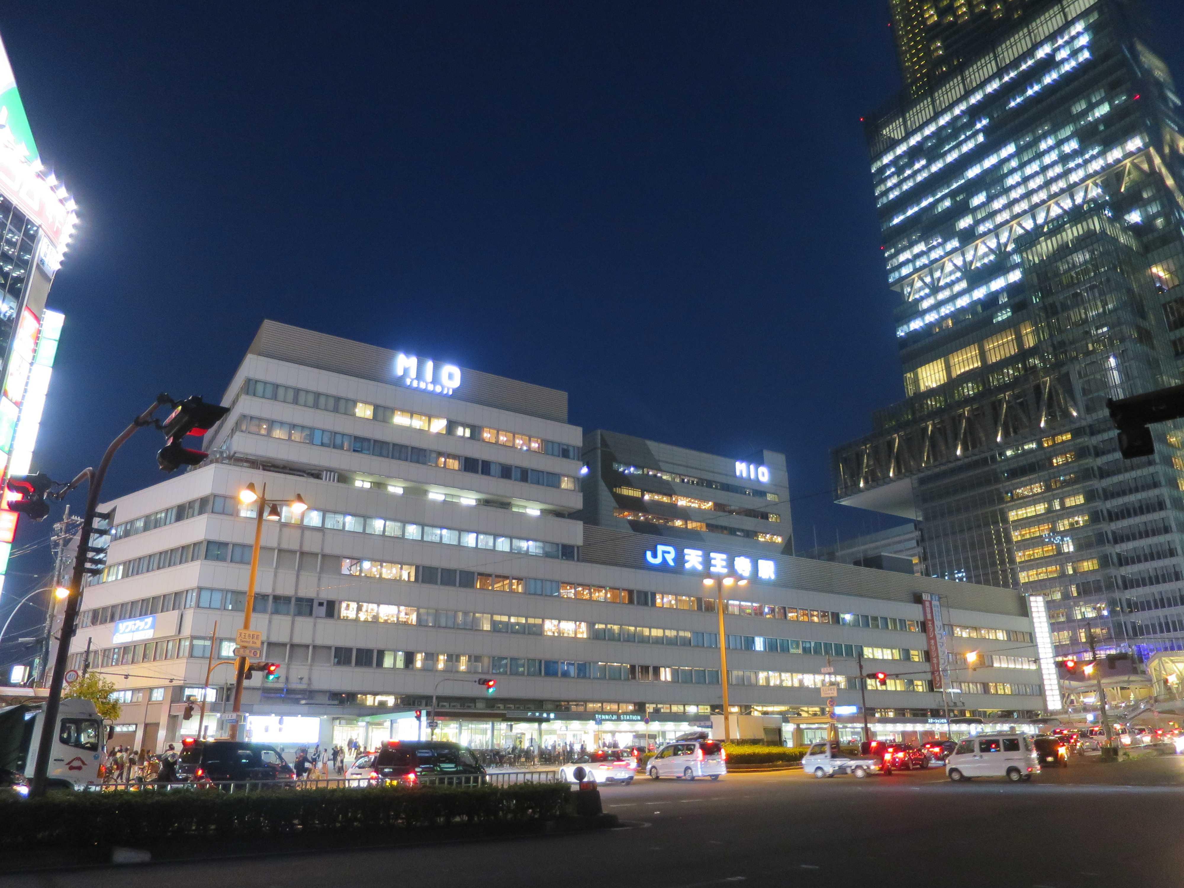 黄昏(たそがれ)の JR天王寺駅