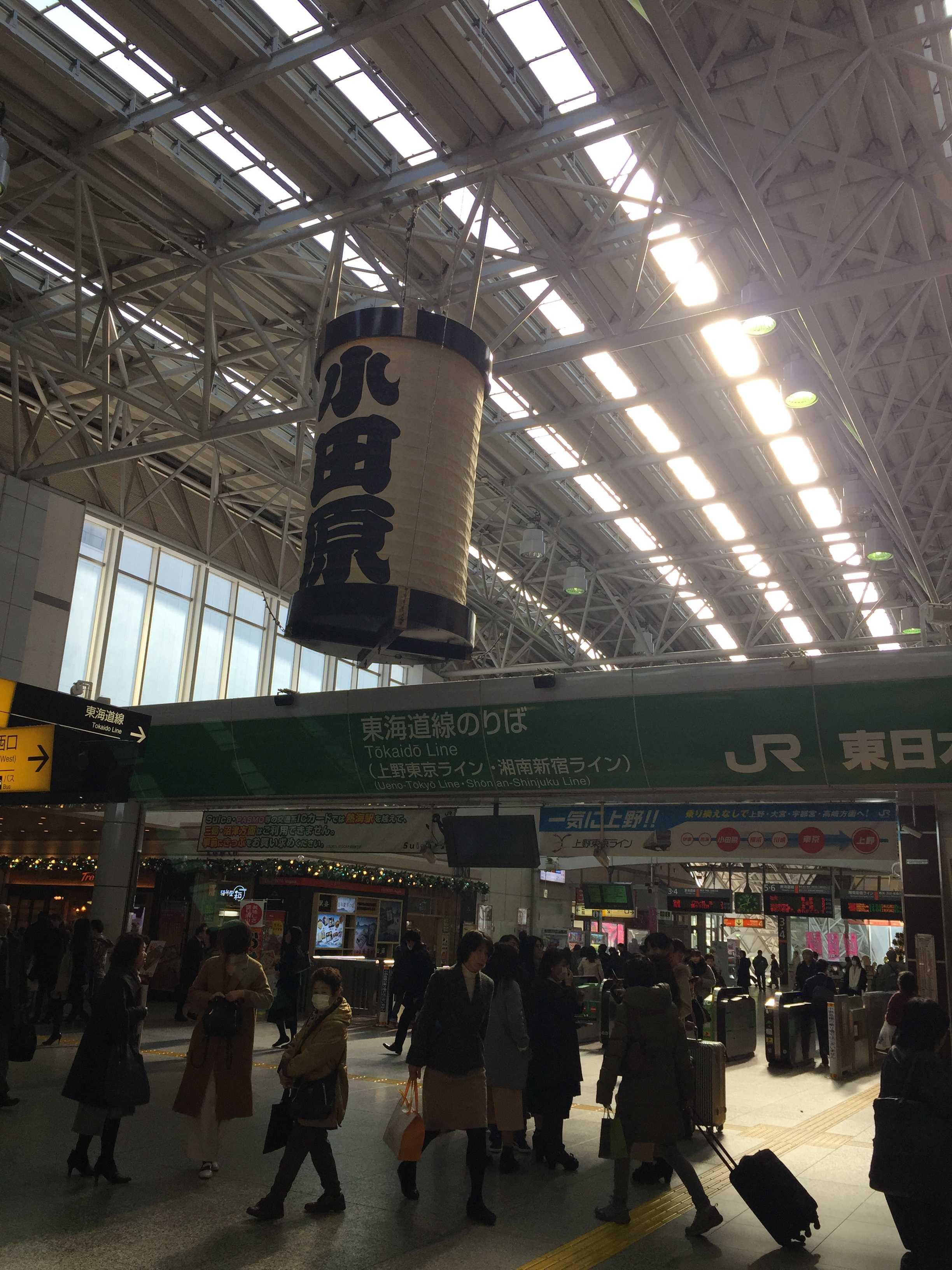 小田原駅の東海道線のりば