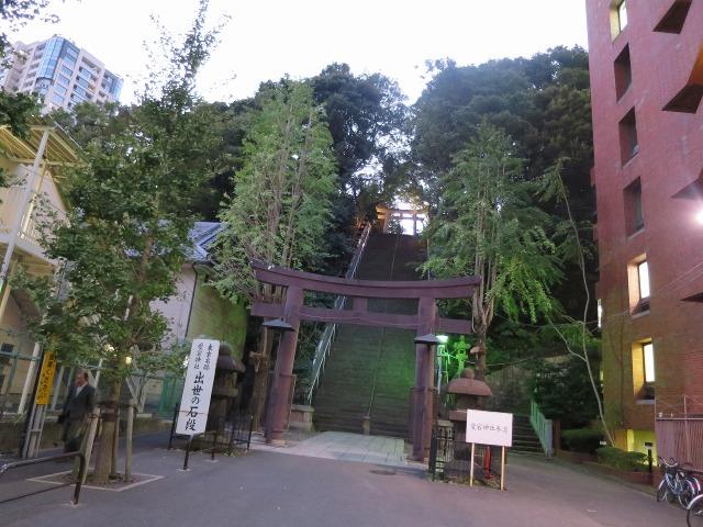 愛宕神社 出世の階段(男坂)