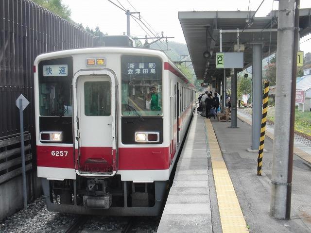 会津鉄道・会津高原尾瀬口駅