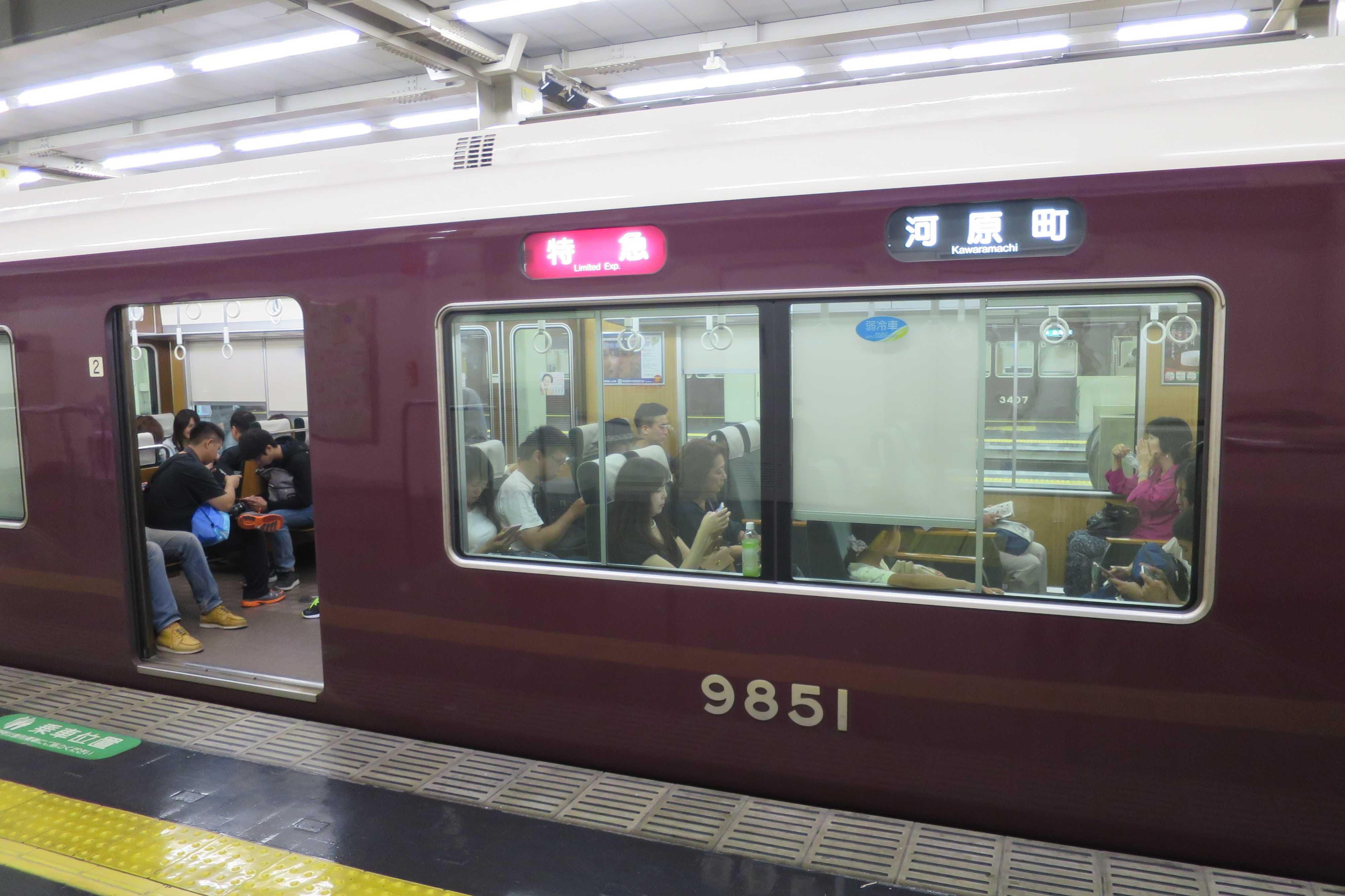 阪急梅田駅の阪急京都線