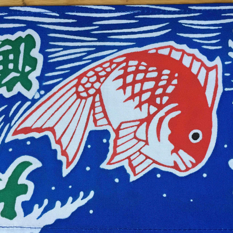 銚子港の鯛の大漁旗