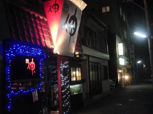 尾道・焼肉酒場「伸」