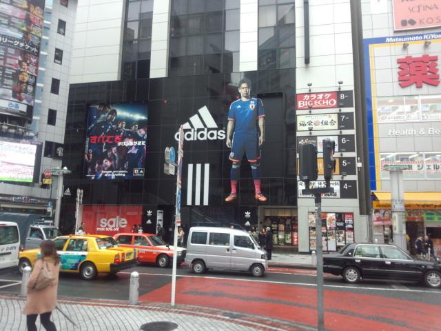 香川真司の大看板 - 渋谷
