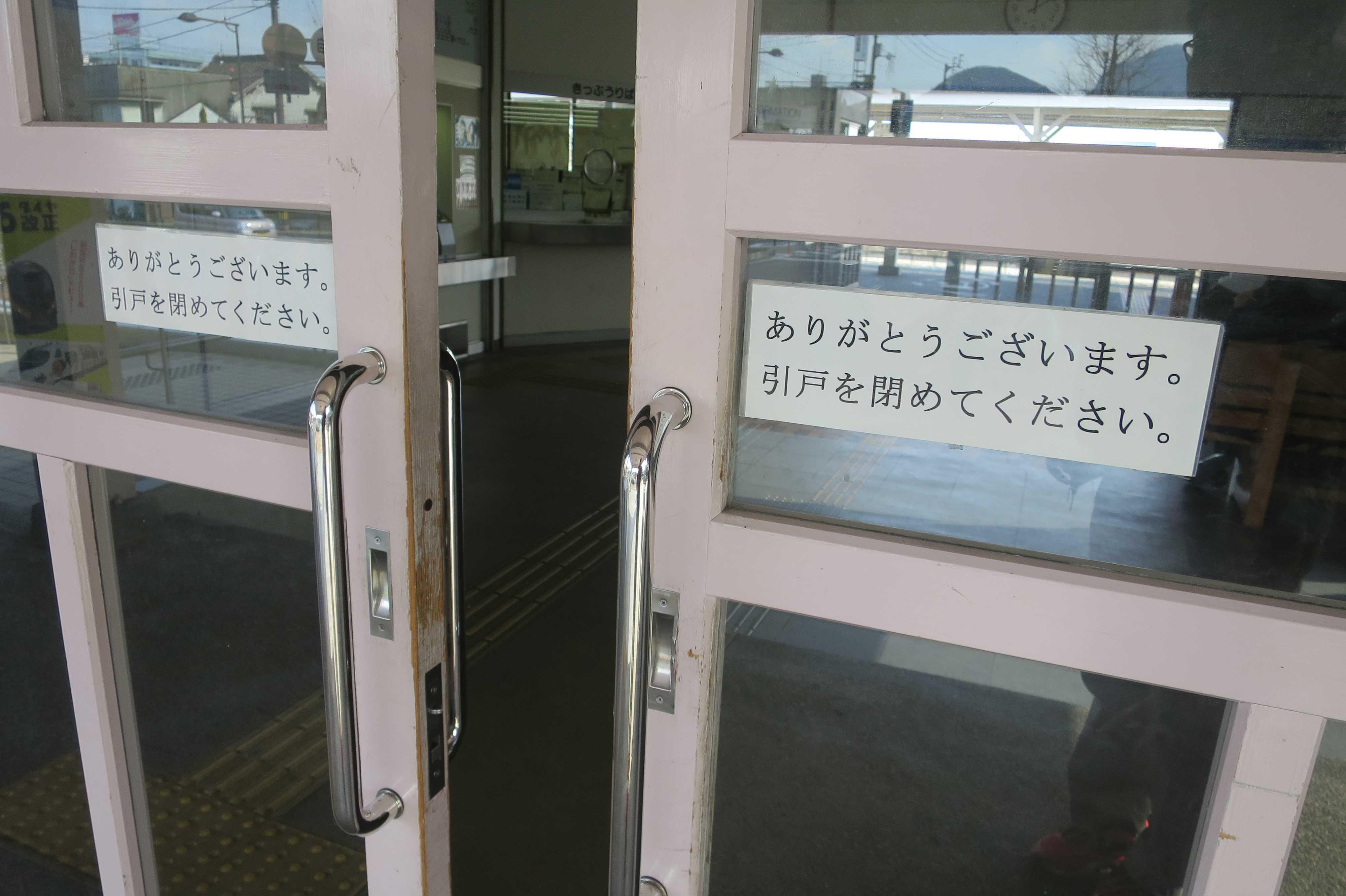 JR善通寺駅 駅舎